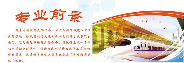 甘肃北方技工学校东校区